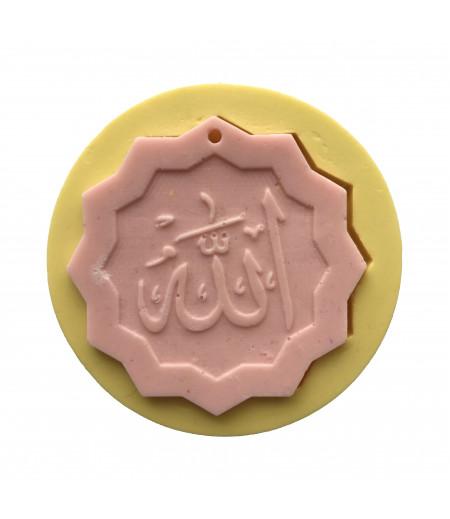 Allah CC Yazılı Sabun,Mum,Kokulutaş Silikon Kalıp