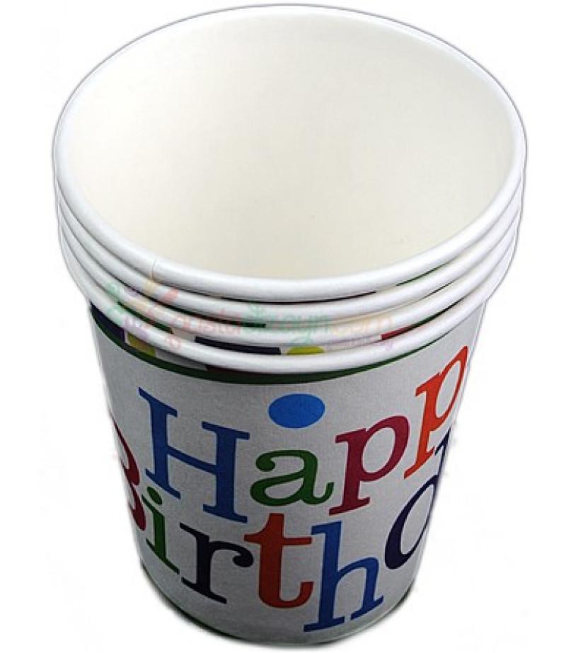Beyaz Doğum Günü Kağıt Bardaklar,8 adet