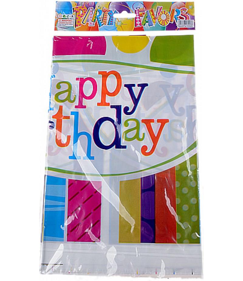 Renkli Happy Birthday Yazılı Masa Örtüsü